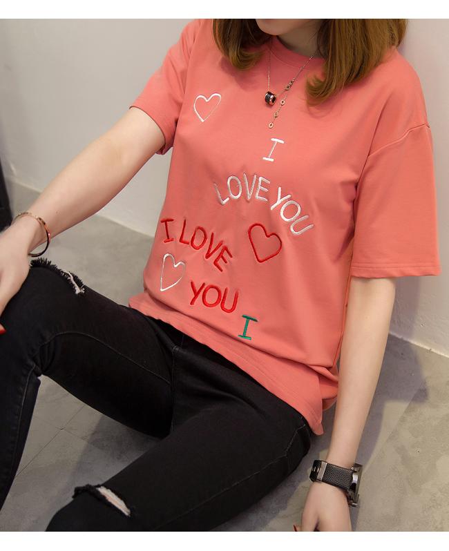 ÁO THUN NỮ I LOVE YOU MÀU CAM D447