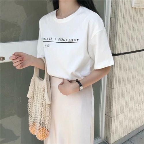 ÁO THUN NỮ REALLY TRẮNG D1037
