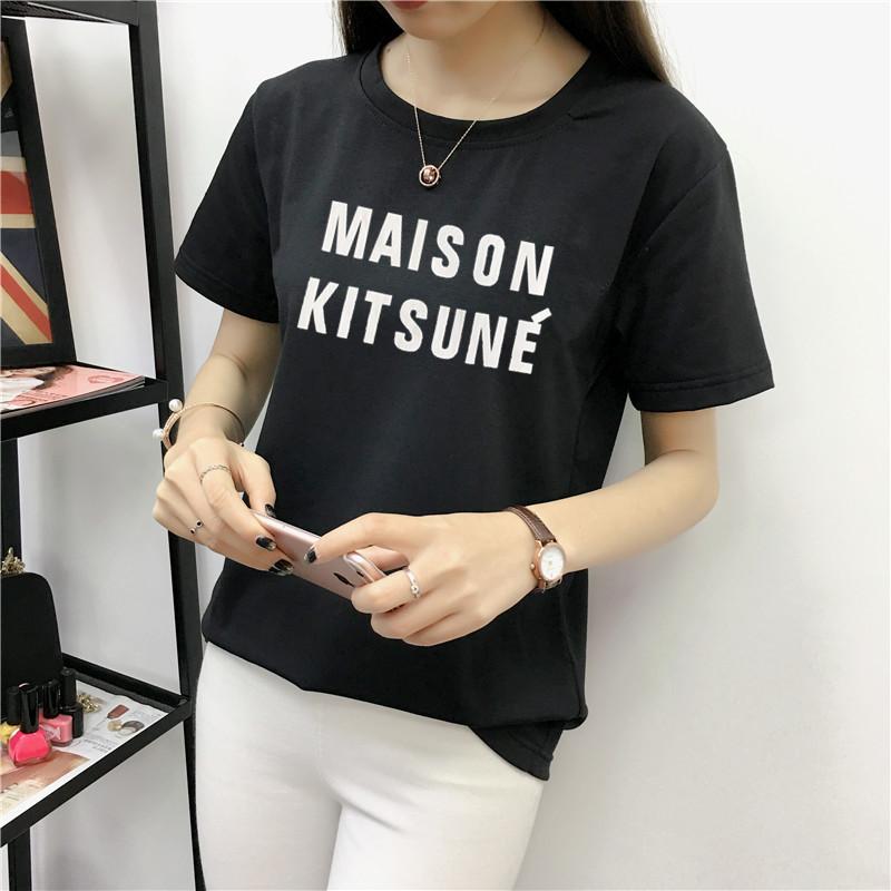 ÁO THUN NỮ MAISON KITSUNE MÀU ĐEN D459