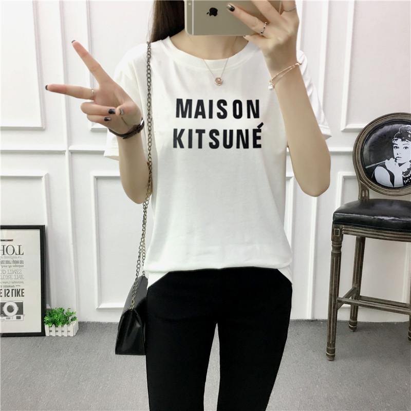 ÁO THUN NỮ MAISON KITSUNE MÀU TRẮNG D460