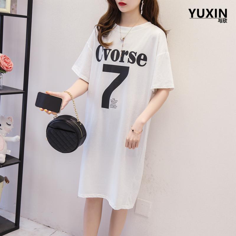 Đầm Nữ Cvorse 7 Thời Trang Hàn Quốc TRẮNG T68